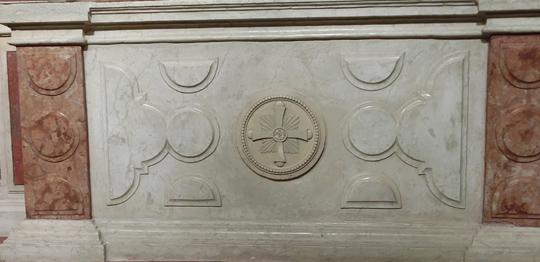 _altare_del_battesimo_di_gesu_-_paliotto_daltareCIMG3287