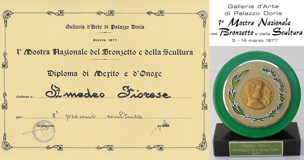 1977.03_-_Diploma_di_merito_e_donore_per_8_premio_scultura_-_1_Mostra_Nazionale_del_bronzetto_